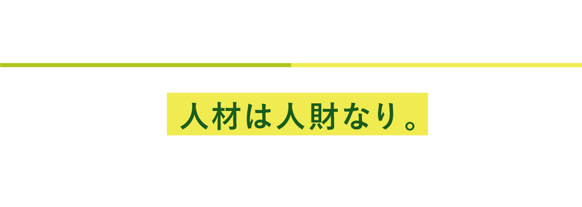 健康第一、社員も会社も。京運商事株式会社では、働きやすい環境設備に努め運送業務を行なっています。
